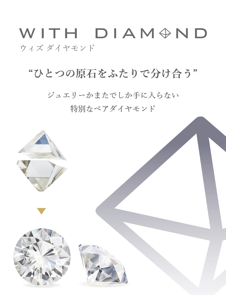 WITH DIAMOND